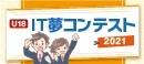 https://sites.google.com/a/cs.kanagawa-it.ac.jp/cshome/home/%E3%83%AA%E3%83%B3%E3%82%AF%E3%83%90%E3%83%8A%E3%83%BC.jpg